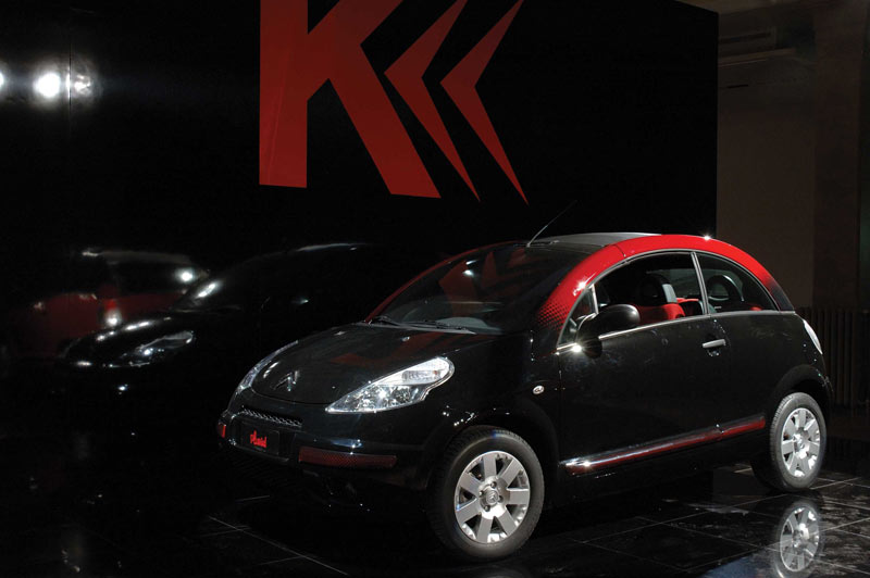 citroen c3 pluriel kartell car body design. Black Bedroom Furniture Sets. Home Design Ideas