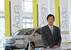 Acura Design Studio