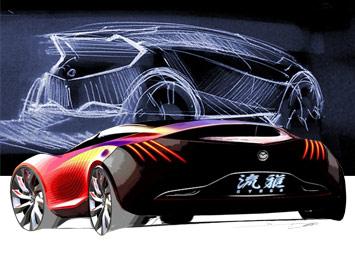 http://www.carbodydesign.com/archive/2008/02/09-mazda-wins-grand-prix-du-design/_Mazda-Design.jpg
