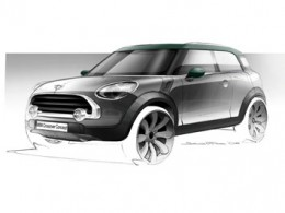 Mini Crossover Concept design sketch
