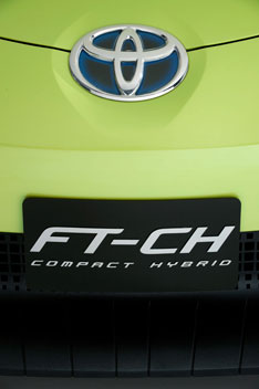Toyota FT-CH Concept Badge Detail