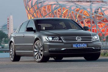 Volkswagen Phaeton Extended Wheelbase