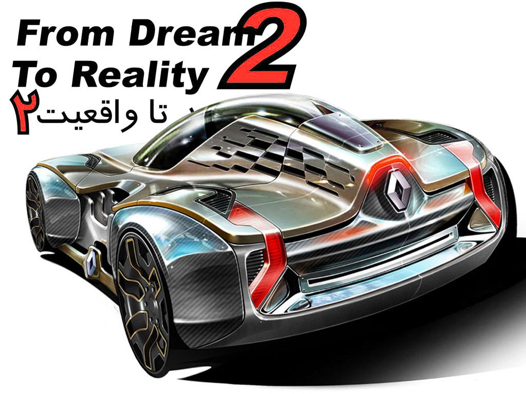 From Dream to Reality II