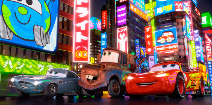 Cars 2 by Pixar