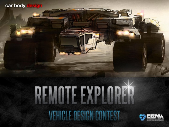 New Design Contest: Remote Explorer