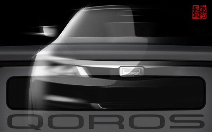qoros-car-front-design-sketch