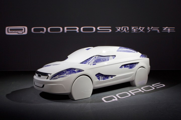 Qoros brand launch at Shanghai in