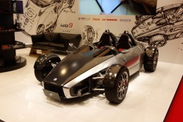 Ken Okuyama Design Kode7 Exclusive