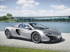 McLaren Special Operations confirms limited edition bespoke 650S
