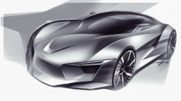 Audi Concept Design Sketch by Young Joon Suh