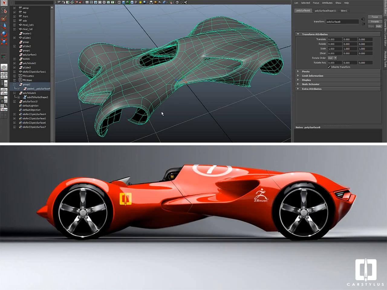 Программа дизайна для авто