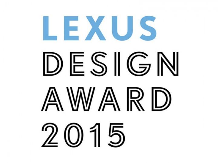 Lexus Design Award 2015 Open For Entries