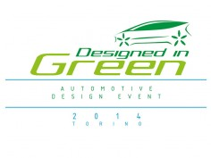 Designed in Green Contest: deadline extended