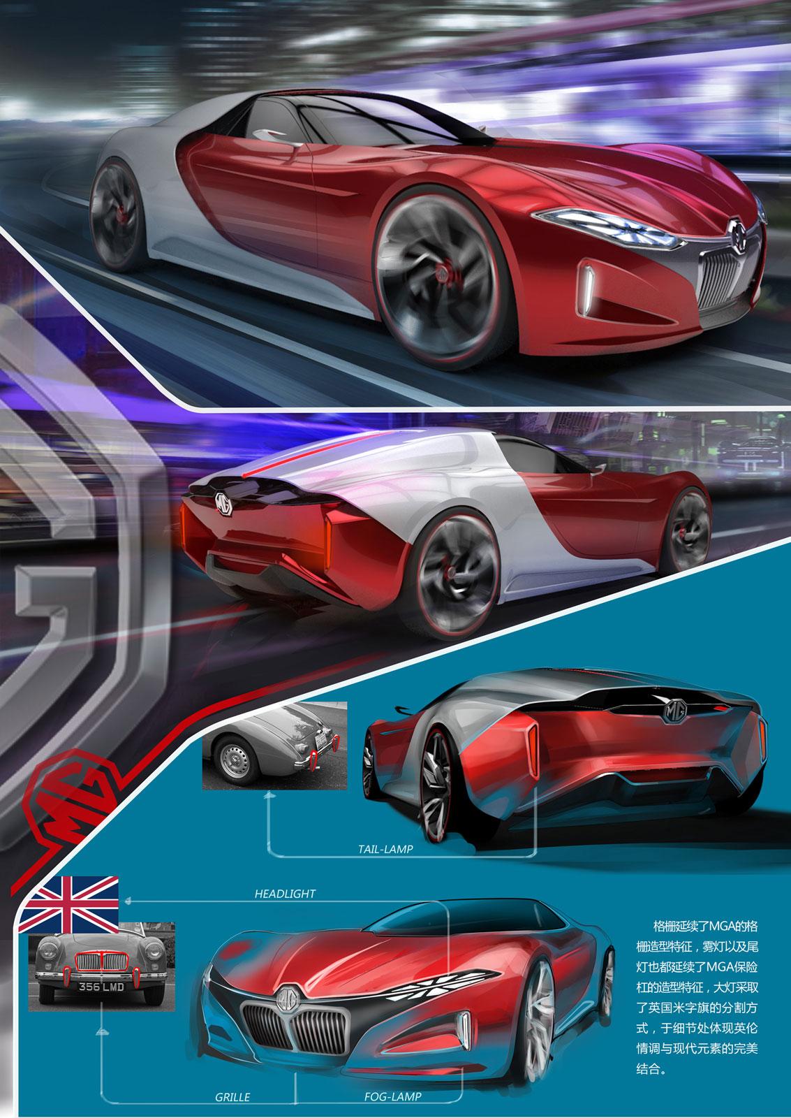 3rd Winner Li Shuo Design Panel Car Body Design