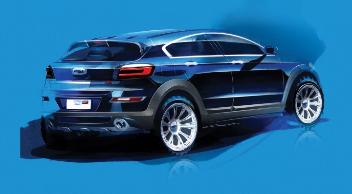 Qoros Previews New Compact SUV Car Body Design