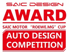 SAIC launches 3rd Roewe-MG CUP Design Competition