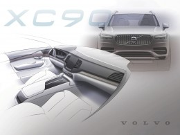 Volvo XC 90 - Design Sketches