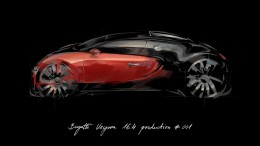 Bugatti Veyron - Number 1 - Design Sketch