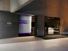 Infiniti establishes fourth global design studio in San Diego