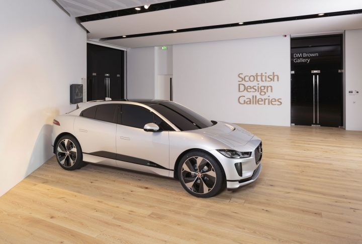 Jaguar I Pace Fullsize Clay Model