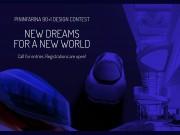 Pininfarina launches international Design Competition