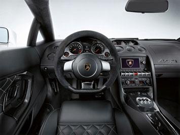 Lamborghini Gallardo Lp560 4 Car Body Design