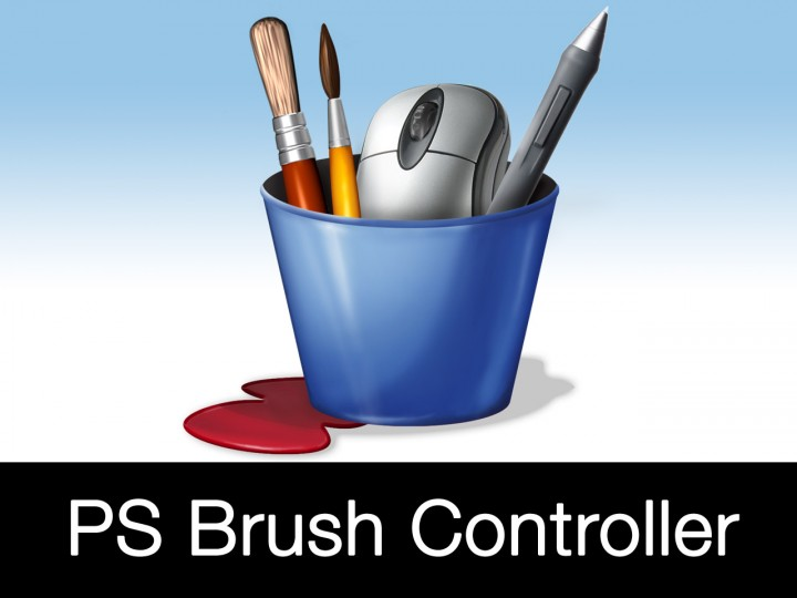 Free Download: Photoshop Brush Controller