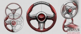 MG Icon Concept Steering Wheel Design Sketches