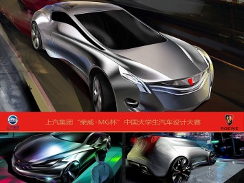 SAIC announces winners of Roewe-MG Cup design competition