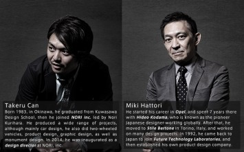 Car Design Academy Instructor Takeru Can and Miki Hattori
