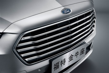 New Ford Taurus - Front grille