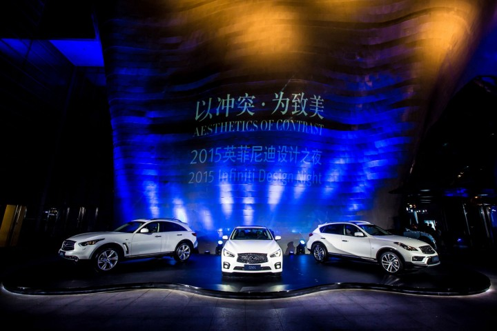 Infiniti Design Night at Auto Shanghai 2015 - Infiniti QX70, Q50L, QX50
