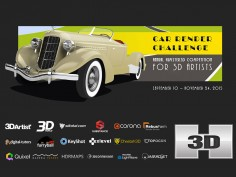 Humster3D launches Car Render Challenge