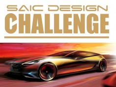 SAIC 4th Roewe-MG CUP Design Competition