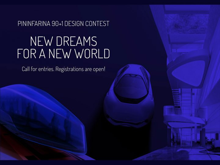 Pininfarina Design Competition